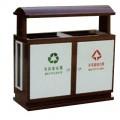 Thùng đựng rác kim loại có hai ngăn