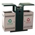 Thùng rác đa năng giá rẻ 2 ngăn