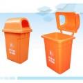 Thùng rác nhựa công cộng giá rẻ